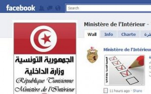 Tunisie le minist re de l 39 int rieur cr e sa propre page for Interieur ministere tunisie