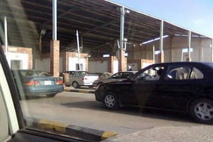 Incidents au bureau de la douane de Ras Jdir