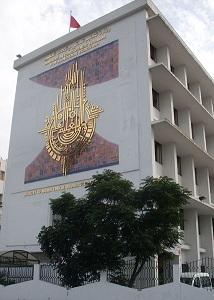 Ministère de l'enseignement supérieure et la recherche scientique - photo (Wikipedia)