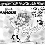 Hamma Hammami en manque d'action et de lacrymo...