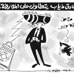 Tarek Dhiab - caricature pour Webdo by Tawfiq Omrane - 14 avril 2012