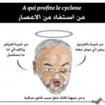 A qui profite le cyclone