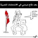 Le conseille de Marzouki à Morsi ...