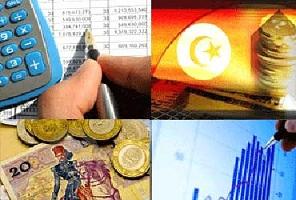 Budget Tunisie - photo (Tap)