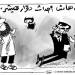 Caricature 1 novembre 2012, Tawfiq Omrane @ webdo