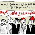 Caricature de Tawfiq Omrane , 8 novembre 2012