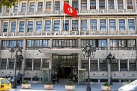 Ministère Intérieur