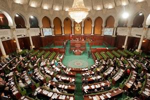 Assemblée Nationale Constituante (photo - le journalcom)