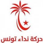 Guerre des clans à Nidaa Tounes : Amor Shabou et Noureddine Ben Ticha exclus du parti