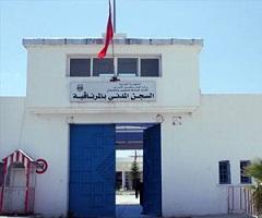 Prison Mornaguia