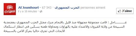 Al Joumhouri, 9 février 2013