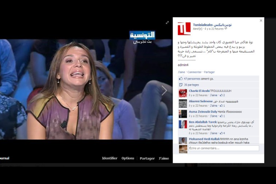 Maya Ksouri (photo - facebook)