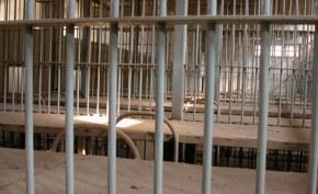 prison (photo - allafrica)