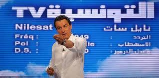Attounissia TV