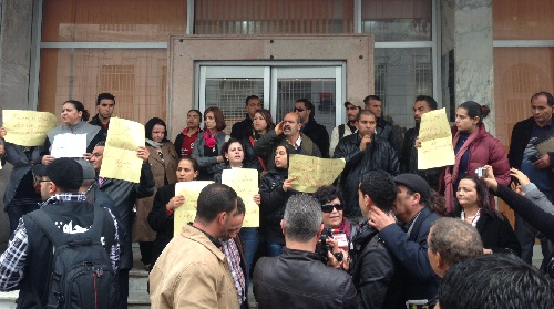 Manif devant le ministère de la Femme et des affaires de la famille (photo webdo.tn)