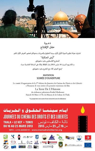 festival des Journées du cinéma des droits et des libertés