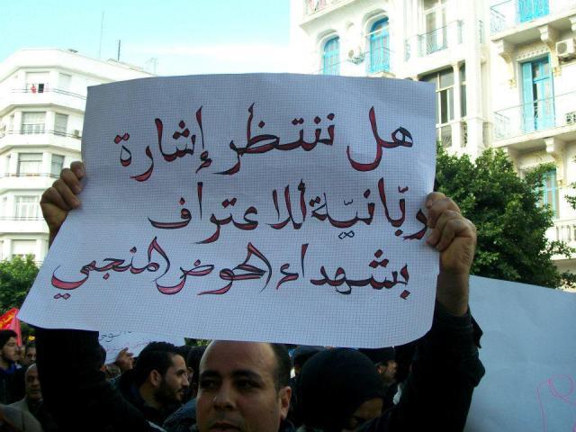 martyrs Redeyef (photo - Nawaat)