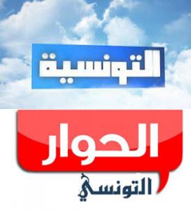 El Hiwar Ettounsi promet de diffuser Attounissiya sur sa fréquence