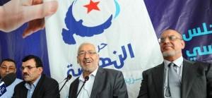 Ennahdha - photo (Nawaat.org)