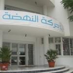 Soutien à Marzouki ou à Essebsi au second tour des présidentielles : Ennahdha tend vers la «neutralité»