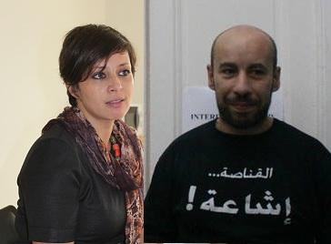Amna Guellali & Bettaieb Ramzi