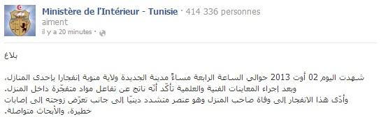 Communiqué du MI, explosion maison à Manouba, 01-08-13