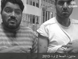 Les deux blessés (photo - Al Joumhouri Medenine)
