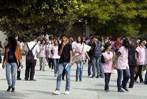 Lycée Tunisie (photo - babnet)