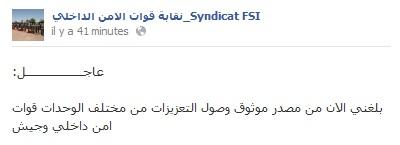 Syndicat FSI 2
