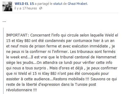 Weld El 15