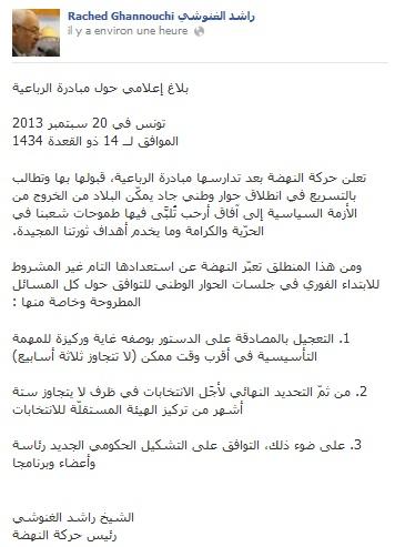 Communiqué Ennahdha 20-09-2013