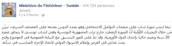 Tunisie: le ministère de l\'Intérieur demande à Interpol d\'arrêter le ...