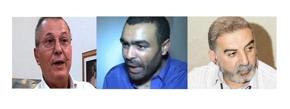Taher Ben Hassine, Walid Zarrouk et Zied Heni