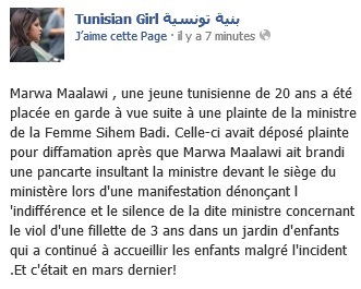 Tunisian Girl 27-09-2013