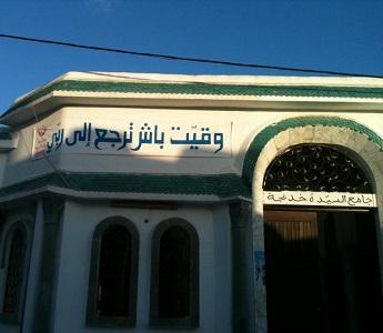 Mosquée Khadija - Le kram