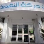 Trois d'hommes d'affaires d'Ennahdha ne se présenteront pas aux législatives  : Pour quel vice de procédures ?