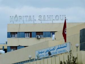 Hospital_Sahloul