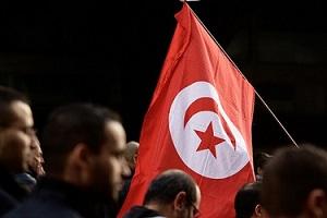 Tunisie deuil