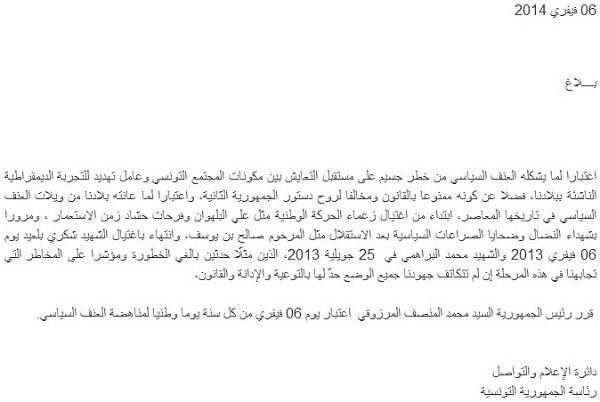 Communiqué présidence 06-02-2014 (2)