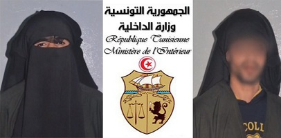Police - Niqab (photo - MFM)
