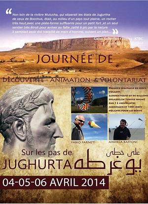 L'affiche du festival (photo Association Tunisienne Patrimoine & Environnement)
