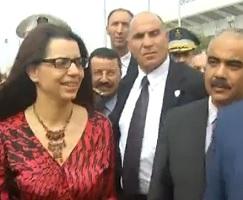Aéroport - Karboul
