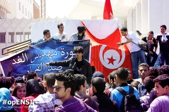 Grève ENSI (credit photo - Hassen Selmi) (2)