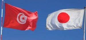 Tunisie-Japon