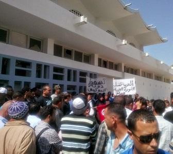 Tribunal Kasserine (credit - tunisiares.blogspot.com)