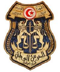 Garde-Nationale-Tunisie