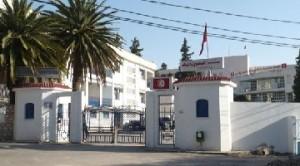 Hopital regional - Kef