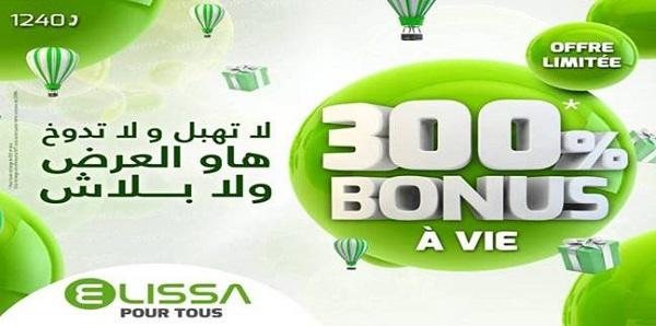 tunisie telecom 300 bonus vie avec elissa. Black Bedroom Furniture Sets. Home Design Ideas