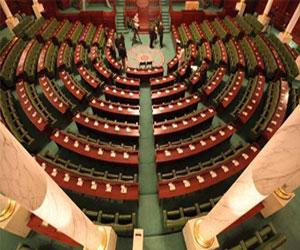 Assemblée du peuple