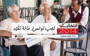 ISIE 2014